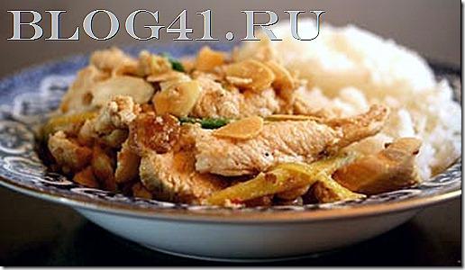 Рецепт приготовления цыпленка с миндалем
